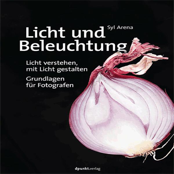 Licht_und_Beleuchtung_Syl_Arena_1_a.png