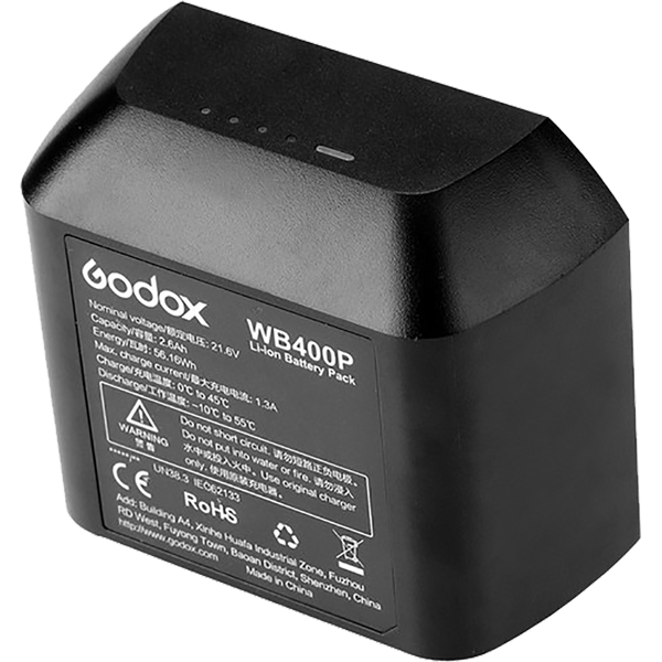 Godox_Batterie_zu_AD400pro.png